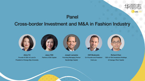 Luxe.Co NYC Fashion Forum ——Cross-border Investment and M&A in Fashion Industry : Panelists Profile