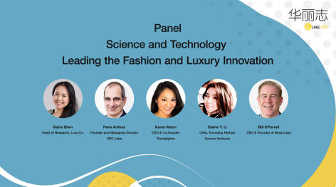 Luxe.Co NYC Fashion Forum —— Science & Technology Leading the Fashion & Luxury Innovation: Panelists Profile