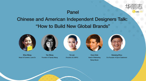 Luxe.Co NYC Fashion Forum —— Chinese and American Independent Designers Talk:Panelists Profile