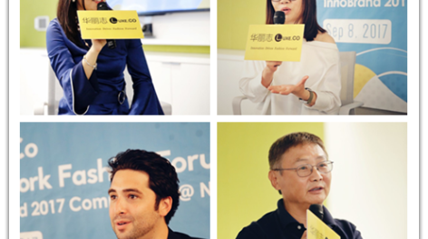 China-US Fashion Designers: How to Build New Generation's Global Brands - Luxe.Co New York Fashion Forum