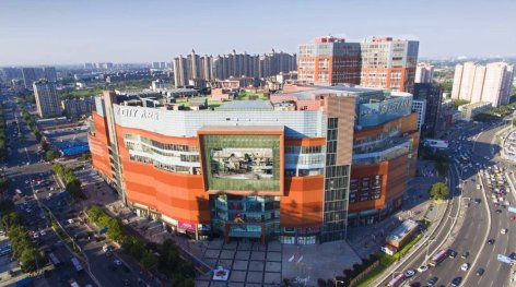 Shopping mall as Designer Incubator: Exclusive interview with GM Joy City Chaoyang by Luxe.Co