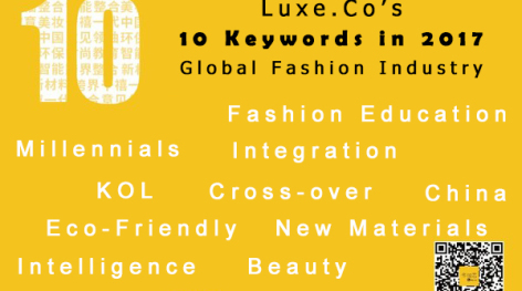 Top 10 Keywords of global and China fashion industry in 2017! an annual conclusion from Luxe.co