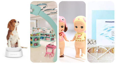 China Fashion and Lifestyle Investment News: Dining Experience Platform, Trendy Toy IP-related retailer, Pet Product Brand and Imported Maternal and Child Product Retailer