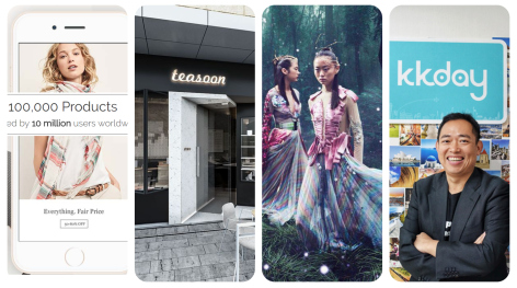 China Fashion and Lifestyle Investment News: Designer Brand, Export E-Commerce platform, Tea Drink Chain and travel experience platform