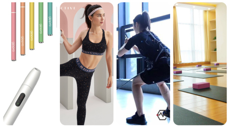 China Fashion and Lifestyle Investment News: Athleisure designer brand, EMS fitness, Yoga, IP-related retail and smart electronic cigarette products
