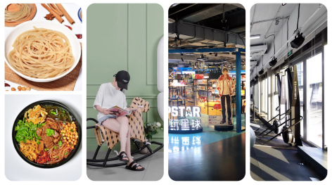 China Fashion and Lifestyle Investment News:Luxury platform, Coffee retail, Sports Technology Platform, IP-related retail and New retail services