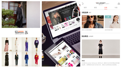 China Fashion and Lifestyle Investment News:Designer brand e-commerce, fashion rental, digital-retail service solutions