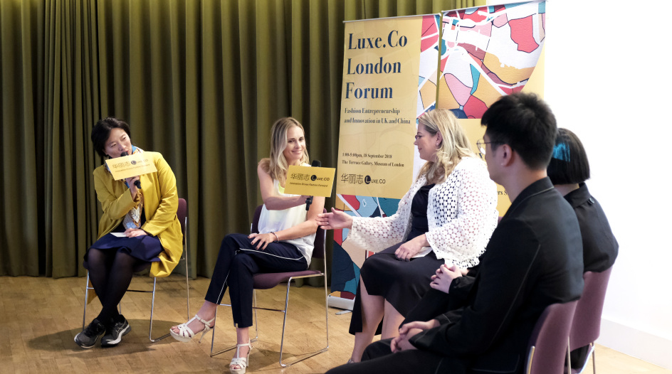 Luxe.Co London Forum 2018 | Building Fashion Brands: Entrepreneurial spirits and practices
