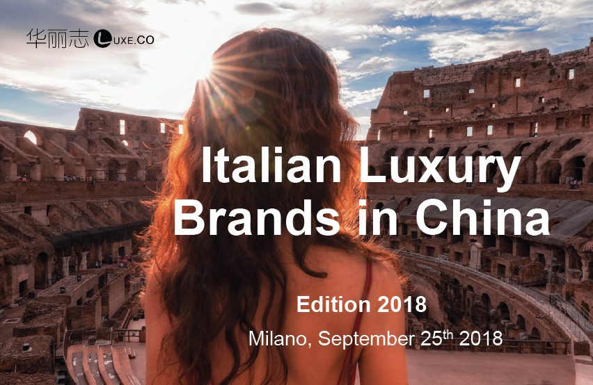 Luxe.Co Milan Forum: Observation on Italian Luxury Brands in China