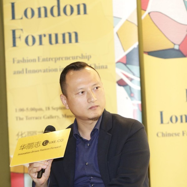Luxe.Co London Forum 2018 | Technology Empowers Fashion