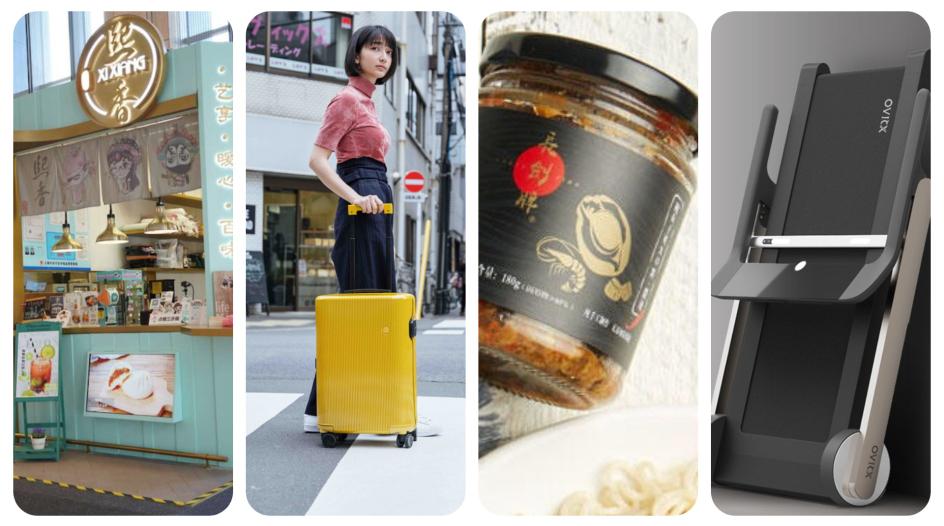 China Fashion and Lifestyle Investment News:Plus-size womenswear, Uni-sex fashion and Automatic Chinese Cooking