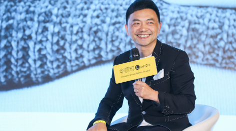 Luxe.Co Annual Forum 2019 | How do brands embrace the young generation – Dialogue with Hongchao Chen, CEO of Peacebird