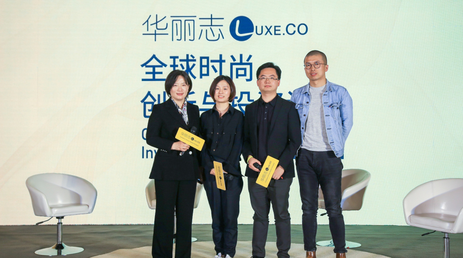 Luxe.Co Annual Forum 2019 | Investment Insights from active fashion investors