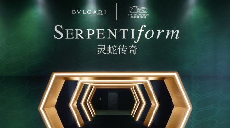 Feature | Why  BVLGARI Exhibition In Chengdu Attracted 870,000 Visitors?