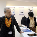 LuxeCo Field Trip 2: Japan's Universal Fashion Concept Offers Fashion Choices To a Wider Audience