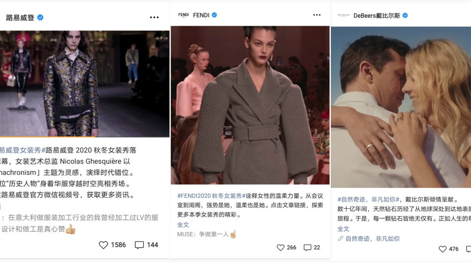 10+ luxury brands on WeChat Video; Cloud Fashion Week attracted 4M+ viewers | Luxe.Co News Brief, Issue 1 of 2020
