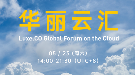 """Watch """"Luxe.CO Global Forum on the Cloud""""  Live Stream on May 23!"""