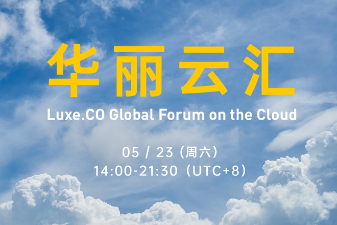 "Watch ""Luxe.CO Global Forum on the Cloud""  Live Stream on May 23!"