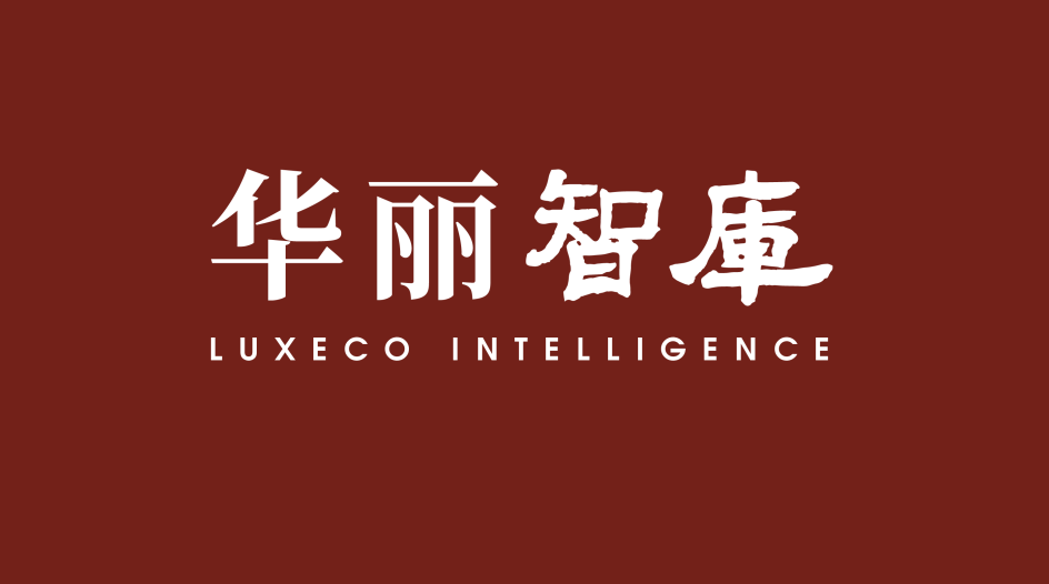 """LuxeCO Intelligence"" is officially launched ! First report available for free download"