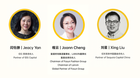 Three Partners from IDG, Sequoia Capital, and the Fosun Group Discuss Fashion Investment Opportunities After COVID-19