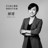 Getting to Know Three Chinese Women Who Sit on the Boards of Western Luxury Groups