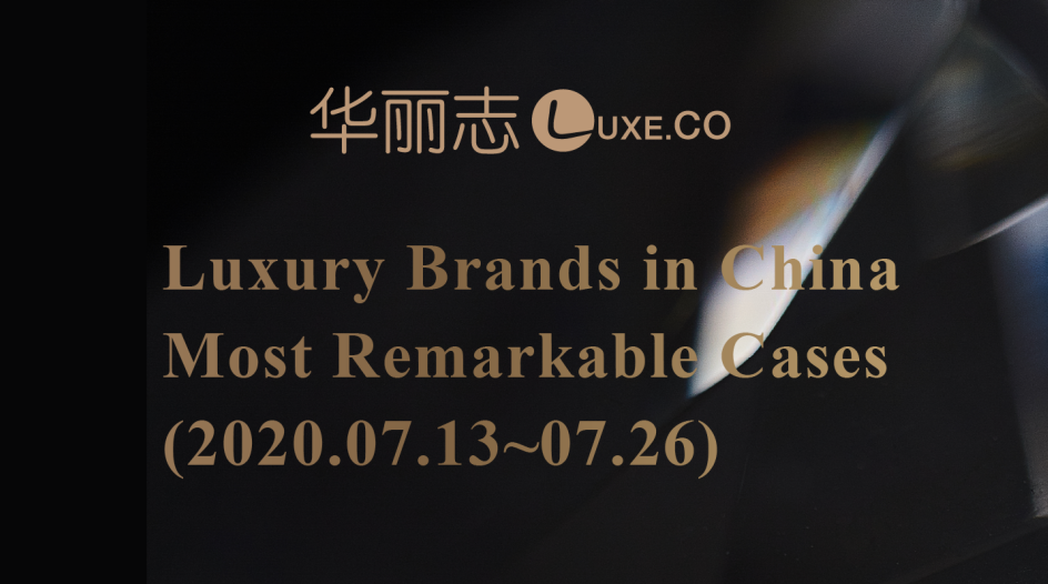 Issue 6. Luxury Brands in China Bi-weekly: Tom Dixon / Burberry / WEDGWOOD
