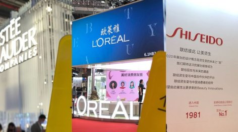 What technology did Estée Lauder, L'Oreal and Shiseido bring to the CIIE?