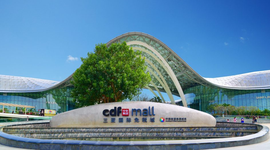 CDF Mall Growth of 210% | The 2021 Mid-Term Performance Report of CDF